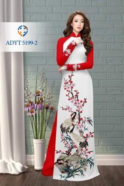 4D ADYT 5199 - 2