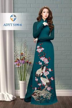4D ADYT 5199 - 6