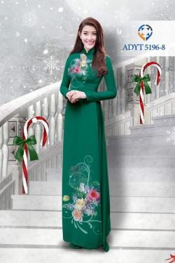 4D ADYT 5196 - 8